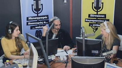 Desperado στον ΣΠΟΡ FM: Δείτε ολόκληρη την εκπομπή της Δευτέρας (24/04)