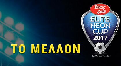 Θανάσης Λεμονής: «Θέλουμε όλοι να το βλέπουνε σαν γιορτή, στόχος να μεγαλώσουμε τη διοργάνωση»