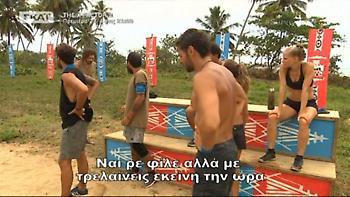 Survivor: Ένταση μεταξύ Σπαλιάρα – Αναγνωστόπουλου στο αγώνισμα!