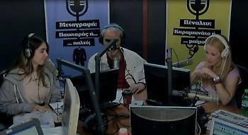 Desperado στον ΣΠΟΡ FM: Δείτε ολόκληρη την εκπομπή της Τετάρτης (26/04)