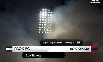Κυκλοφορούν τα εισιτήρια του ΠΑΟΚ με Κέρκυρα