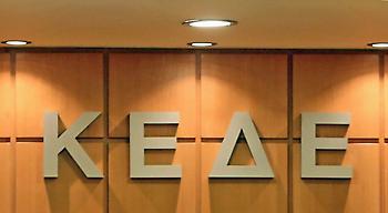 ΚΕΔΕ: Επιμένει με νέο κάλεσμα για διάλογο στον Σκουρλέτη