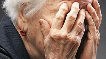 Απατεώνες πήραν 40.000€ από ηλικιωμένη!