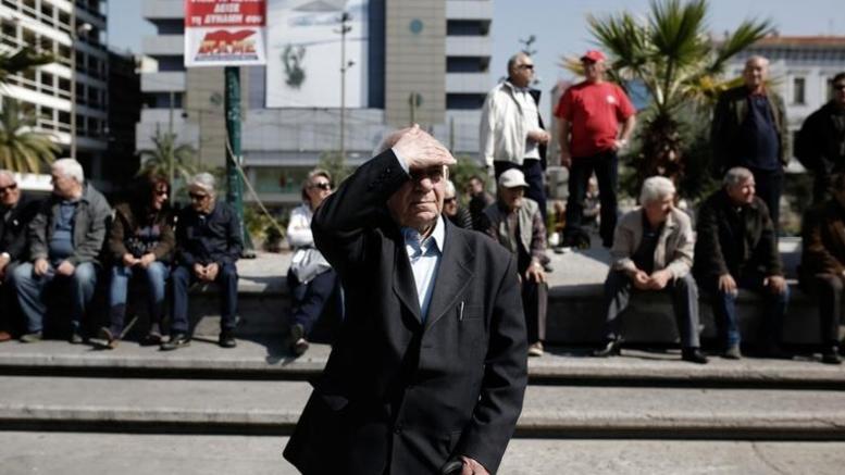 Οι συνταξιούχοι των 1.000 - 1.300 ευρώ θα πληρώσουν τη ...νύφη
