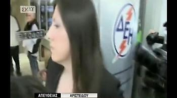 Μαζί «Δεν πληρώνω» και Κωνσταντοπούλου στη ΔΕΗ για τα εξώδικα λόγω οφειλών στο ρεύμα