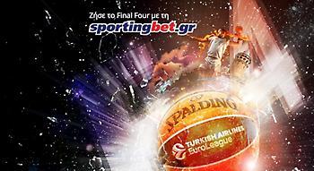 H Sportingbet.gr, επίσημος Εθνικός Χορηγός της Euroleague, στέλνει δύο τυχερούς στο Final 4