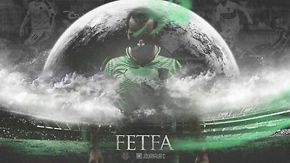 «Έδεσε» Φετφατζίδη η Αλ Αχλί
