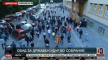 «Λύπη και ανησυχία» στο υπουργείο Εξωτερικών για την πολιτική κρίση στα Σκόπια
