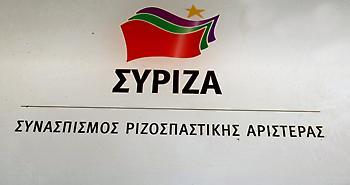 """Πηγές ΣΥΡΙΖΑ: «Έξι βουλευτές της ΝΔ τήρησαν """"αποστάσεις ασφαλείας"""" από τη γραμμή Μητσοτάκη»"""