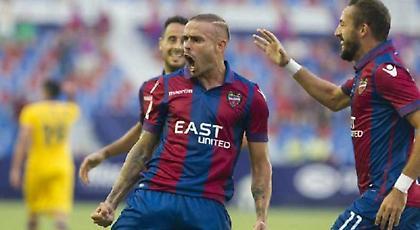 Επέστρεψε στη La Liga η Λεβάντε