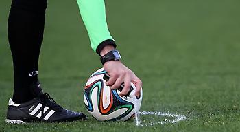«Κίτρινη» από FIFA και UEFA σε Τριτσώνη-Κουκουλάκη λόγω Κύζα