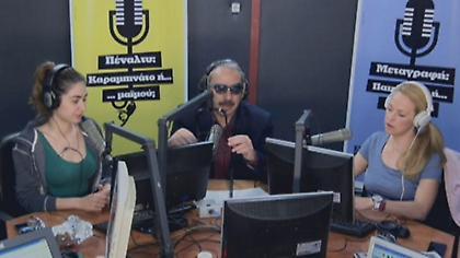 Desperado στον ΣΠΟΡ FM: Δείτε ολόκληρη την εκπομπή της Τρίτης (02/05)