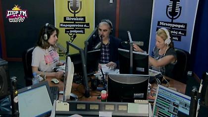 Desperado στον ΣΠΟΡ FM: Δείτε ολόκληρη την εκπομπή της Τετάρτης (03/05)