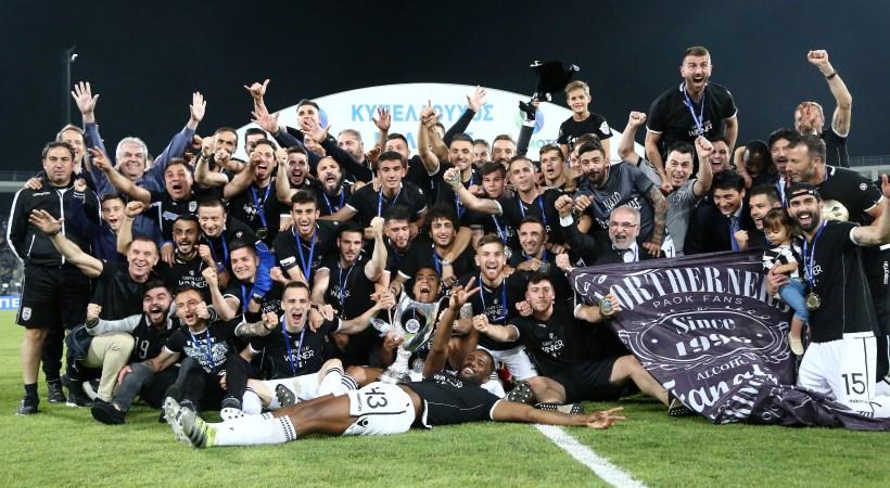 Ο ΠΑΟΚ πήρε το Κύπελλο του… Βόλου!