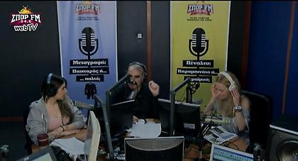 Desperado στον ΣΠΟΡ FM: Δείτε ολόκληρη την εκπομπή της Τρίτης (09/05)
