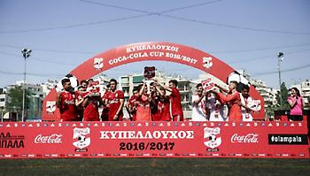 Οι τελικοί μιας υπέροχης χρονιάς για το Coca-Cola Cup!