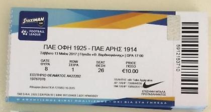 Τα εισιτήρια για το ΟΦΗ- Άρης