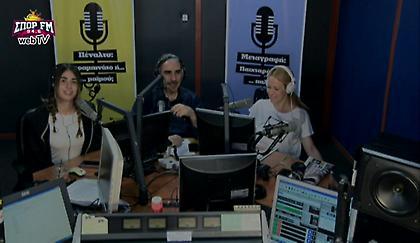 Desperado στον ΣΠΟΡ FM: Δείτε ολόκληρη την εκπομπή της Πέμπτης (11/5)