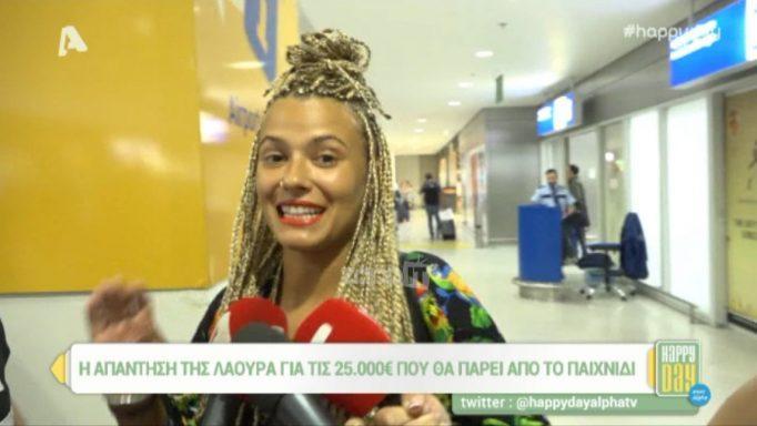 Λάουρα Νάργες: Tην ρώτησαν για τη σχέση της με τον Κοκκινάκη στο Survivor και τα χρήματα που πήρε!