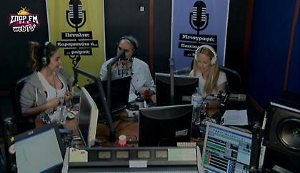Desperado στον ΣΠΟΡ FM: Δείτε ολόκληρη την εκπομπή της Δευτέρας (15/5)