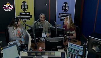 Desperado στον ΣΠΟΡ FM: Δείτε ολόκληρη την εκπομπή της Τετάρτης (17/5)