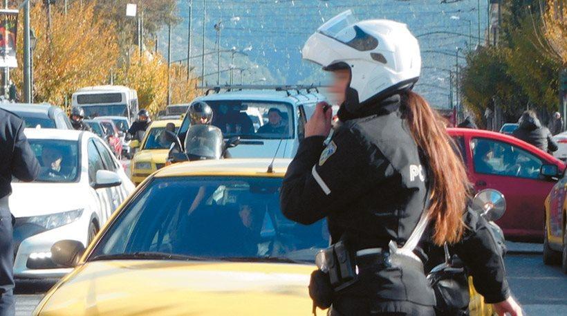 Αστυνομικός, «τυφλός» από έρωτα, επιτέθηκε σε αστυνομικίνα