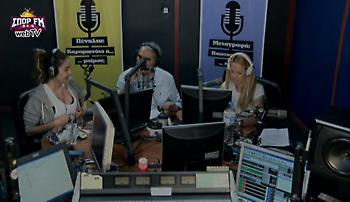 Desperado στον ΣΠΟΡ FM: Δείτε ολόκληρη την εκπομπή της Παρασκευής (19/5)