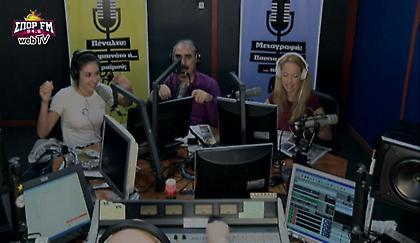 Desperado στον ΣΠΟΡ FM: Δείτε ολόκληρη την εκπομπή της Δευτέρας (22/5)