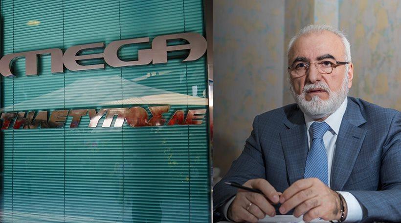 Η αντίδραση τραπεζών και Βαρδινογιάννη απέναντι στην αγορά του 20% του Mega από τον Σαββίδη