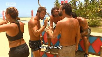 Survivor: Αρπάχτηκε με τον Χρανιώτη ο Ντάνος! «Θα μου κλ…ς τα αρχ…» (video)