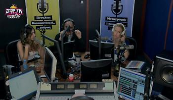 Desperado στον ΣΠΟΡ FM: Δείτε ολόκληρη την εκπομπή της Τετάρτης (24/5)