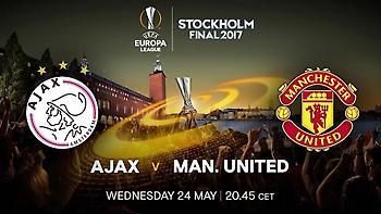 Media: Τελικός Europa League, playoffs Super League και  Final 6 στη Βουδαπέστη