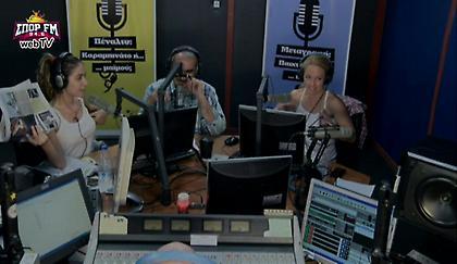 Desperado στον ΣΠΟΡ FM: Δείτε ολόκληρη την εκπομπή της Πέμπτης (25/5)