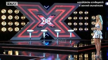 X Factor: Αυτοί είναι οι 4 παίκτες που επέλεξε ο Γιώργος Μαζωνάκης!