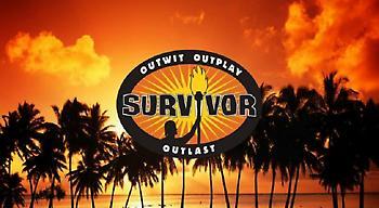 Αν μπει στο Survivor 2 κανείς δεν θα τον θέλει απέναντί του!