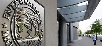 Πηγή ΔΝΤ: «Εγγύηση» για συμφωνία με τους πιστωτές, οι πληρωμές του Ιουλίου