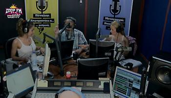 Desperado στον ΣΠΟΡ FM: Δείτε ολόκληρη την εκπομπή της Παρασκευής (26/5)