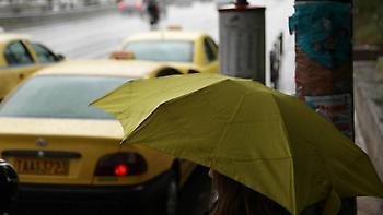 Άστατος ο καιρός το Σάββατο - Σε ποιες περιοχές θα βρέξει (video)