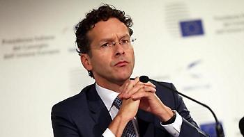 Deutsche Welle: Ο Ντάισελμπλουμ ανακοινώνει συμφωνία στο επόμενο Eurogroup