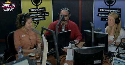 Desperado στον ΣΠΟΡ FM: Δείτε ολόκληρη την εκπομπή της Δευτέρας (29/5)