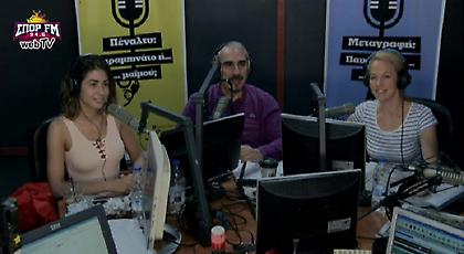 Desperado στον ΣΠΟΡ FM: Δείτε ολόκληρη την εκπομπή της Τρίτης (30/5)