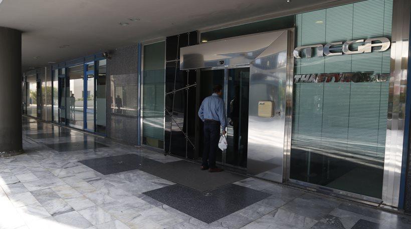 Τι αλλάζει στο Mega μετά την απόκτηση του 22,11% από τον Βαγγέλη Μαρινάκη