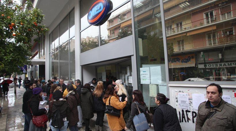 Εγκύκλιος: Κόβεται το επίδομα ανεργίας αν κάνεις έστω και ένα μεροκάματο το μήνα