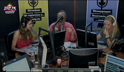 Desperado στον ΣΠΟΡ FM: Δείτε ολόκληρη την εκπομπή της Πέμπτης (8/6)