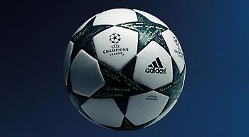 Αυτή είναι η μπάλα του τελικού του Champions League 2018 (pic)