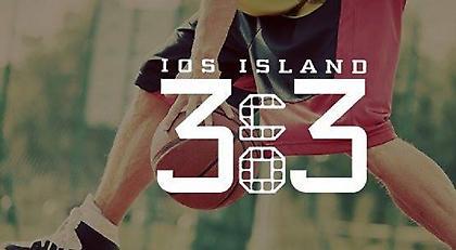 Έχεις πάθος για το μπάσκετ; Ελα στην Ιο στο «3on3 tournament»!