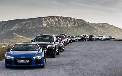 Audi: Άτοκο πρόγραμμα χρηματοδότησης και ειδικές τιμές