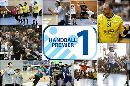 All Star Team Handball Premier 2016-17