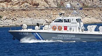 Αστυπάλαια: Βρέθηκαν μέλη ανθρώπινου σώματος στην προπέλα αλιευτικού