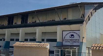 «Σπύρος Γιαννιώτης» το κολυμβητήριο της Κέρκυρας